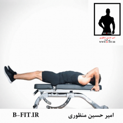 زیر شکم خوابیده بدن صاف
